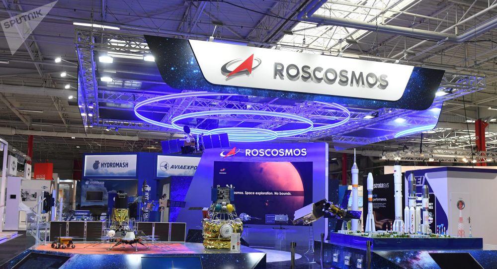 Roscosmos desenvolve método de tornar satélite invisíveis