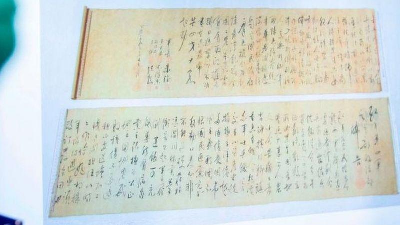 Pergaminho de Mao Tsé Tung de US$ 300 mi é roubado e cortado ao meio